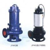 供应JYWQ型自动搅匀潜水排污泵