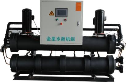供应商直销水源机组,品质保证,欢迎选购