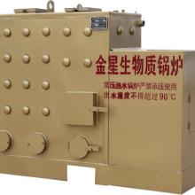 临沂厂家供应优质锅炉燃烧器,欢迎致电