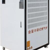 厂家供应大量优质热水炉,欢迎致电