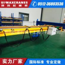 安徽厂家直供1吨跨度7米电动单梁悬挂式起重机双梁悬挂式行车批发