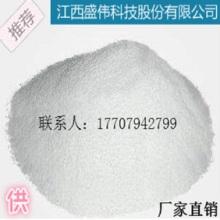 2, 5-二溴己二酸二乙酯 CAS号:869-10-3 白色结晶性粉未
