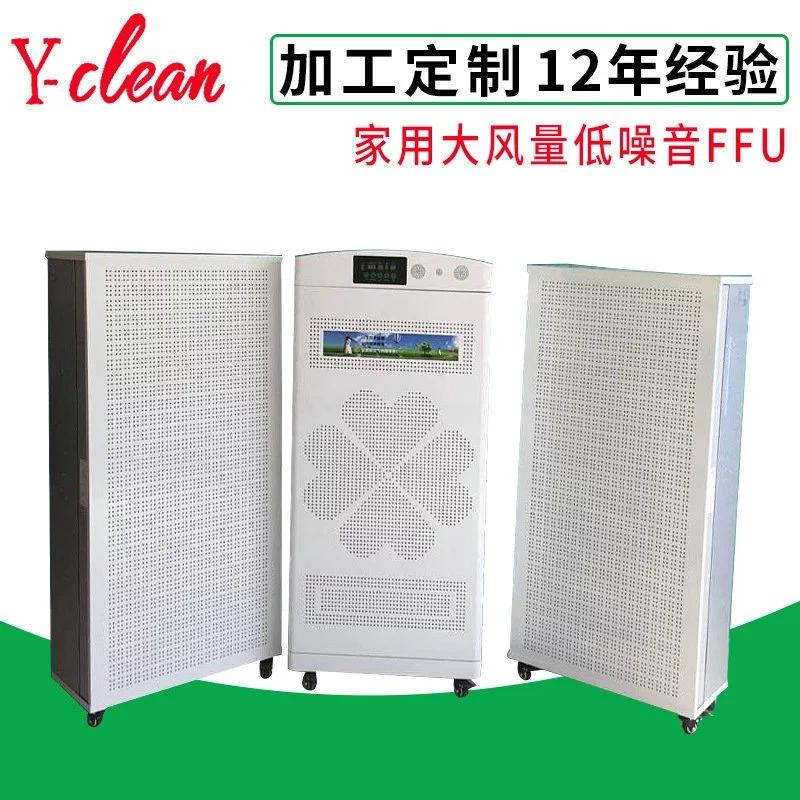 FFU风机  FFU机组滤网  家用大风量低噪音FFU FFU过滤器