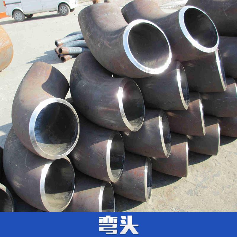 温州厂家供应不锈钢弯头法兰