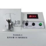 RX2024-A 医用针灸针韧性测试仪厂家直销