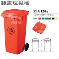 辽宁沈阳塑料垃圾桶厂家新料-沈阳兴隆瑞