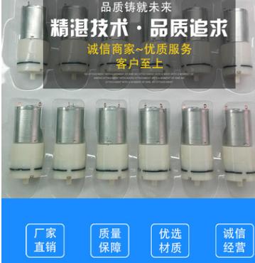 增氧泵厂家直销  增氧泵批发 增氧泵生产厂家 增氧泵制造商