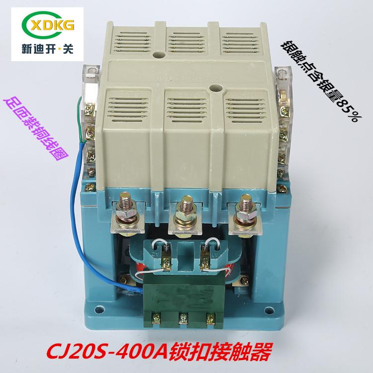 供应线圈电压220V380V定做1000v电压