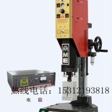 液体过滤袋焊接机_液体过滤袋超声波焊接机世界先进科技批发