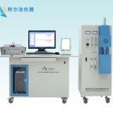 供应高频红外全能元素分析仪  全能元素分析仪 红外全能元素分析仪价格 高频红外全能元素分析仪