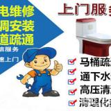 专业疏通|全东莞疏通 管道疏通| 管道疏通公司