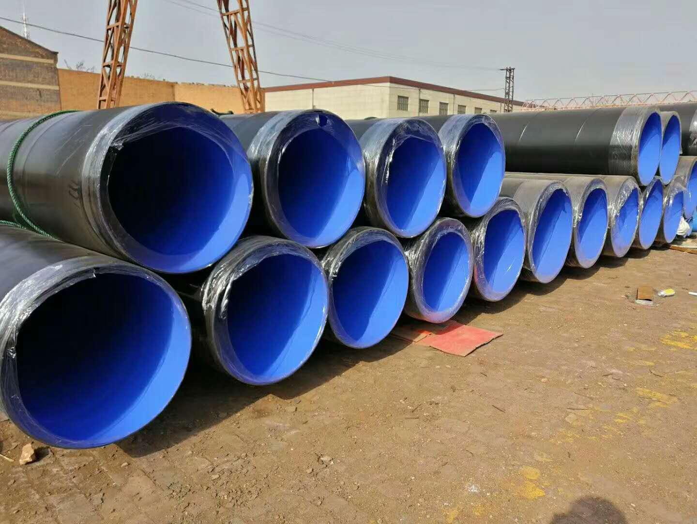 3PE防腐无缝钢管供应商|河北无缝钢管厂|无溶剂环氧防腐弯管