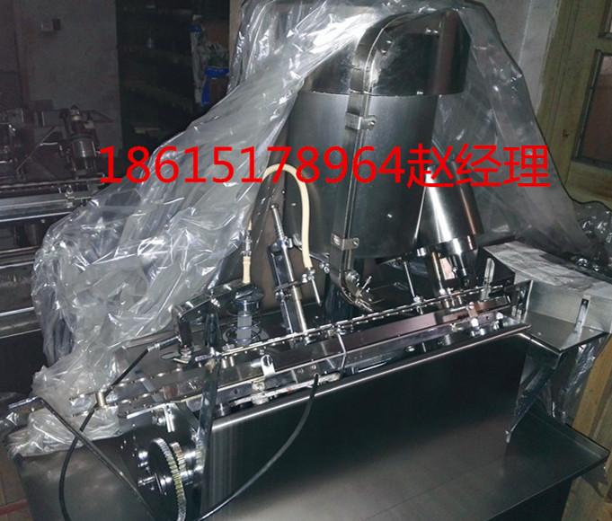 口服液全自动灌装机 鼎冠优质 口服盖液灌装机