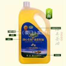 润心山茶油3.79L/桶 有机油茶籽油 欧盟标准 物理压榨 高品质食用油 孕产妇婴儿适用油