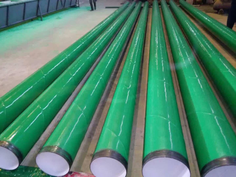 水泥砂浆钢管/螺旋钢管 /大口径厚壁钢管 3PE防腐钢管