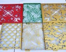 阳江市铝扣板-雕花铝扣板外墙-优质铝扣板-铝扣板厂家直供图片