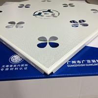 欧佰铝扣板供应商/各种规格尺寸铝扣板厂家直供