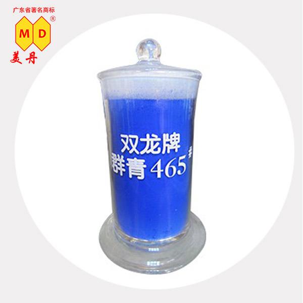 465#群青制造厂 山东龙口双龙化工有限公司 群青蓝批发/外贸/出口