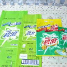 供应皂粉袋 皂粉卷膜 洗衣粉卷膜 洗衣粉袋 洗衣粉包装 洗衣粉膜袋批发