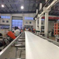 金韦尔XPS挤塑保温板生产线
