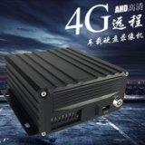 供应货车高清监控主机DVR设备 4G网络传输视频资料 GPS定位 北斗模块切换