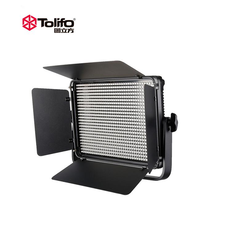 图立方PT-1000B双调光静物拍摄摄影补光灯  户外人像写真拍照常亮灯补光灯