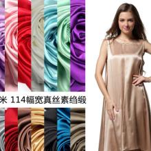 丝绸面料弹力重绉 重磅真丝面料 真丝弹力重绉