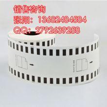 兄弟热敏机标签纸DK-22205适用QL-700