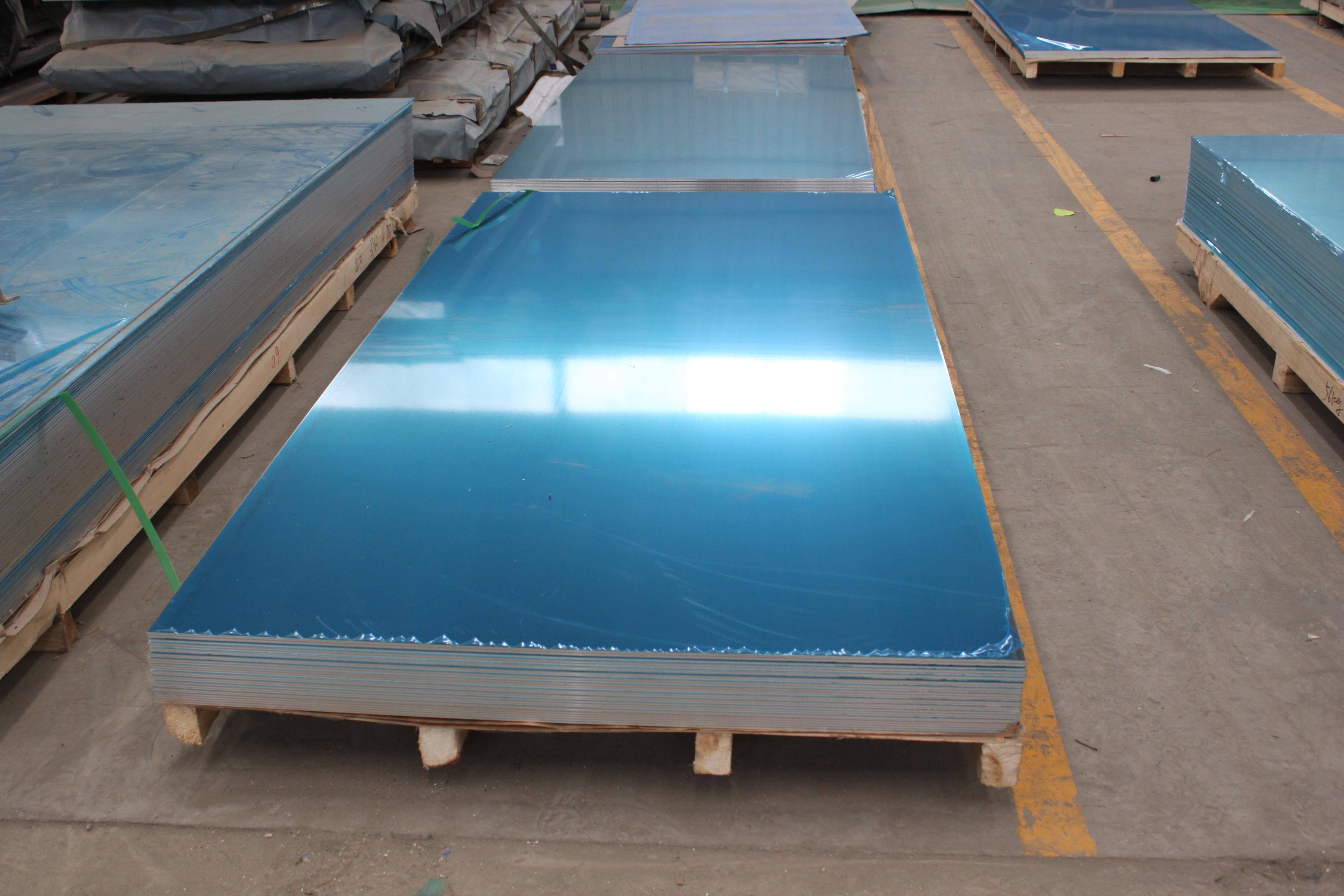 上海7A04铝板 t651 铝板铝合金铝锭