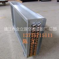 表冷器 换热器 散热器 更换修理
