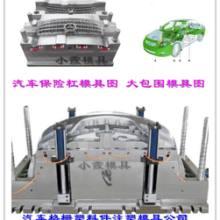 供应塑料包装桶模具 仪表台模具加工图片