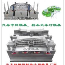 供應塑料包裝桶模具 浙江轎車模具制造圖片