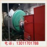 齐齐哈尔生物质燃烧机颗粒生物质燃烧机自动进料控温方便快捷
