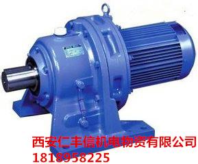供应YZCJYGCJ齿轮减速电机/齿轮减速电机生产厂家/宝鸡齿轮减速电机/齿轮减速电机供应商