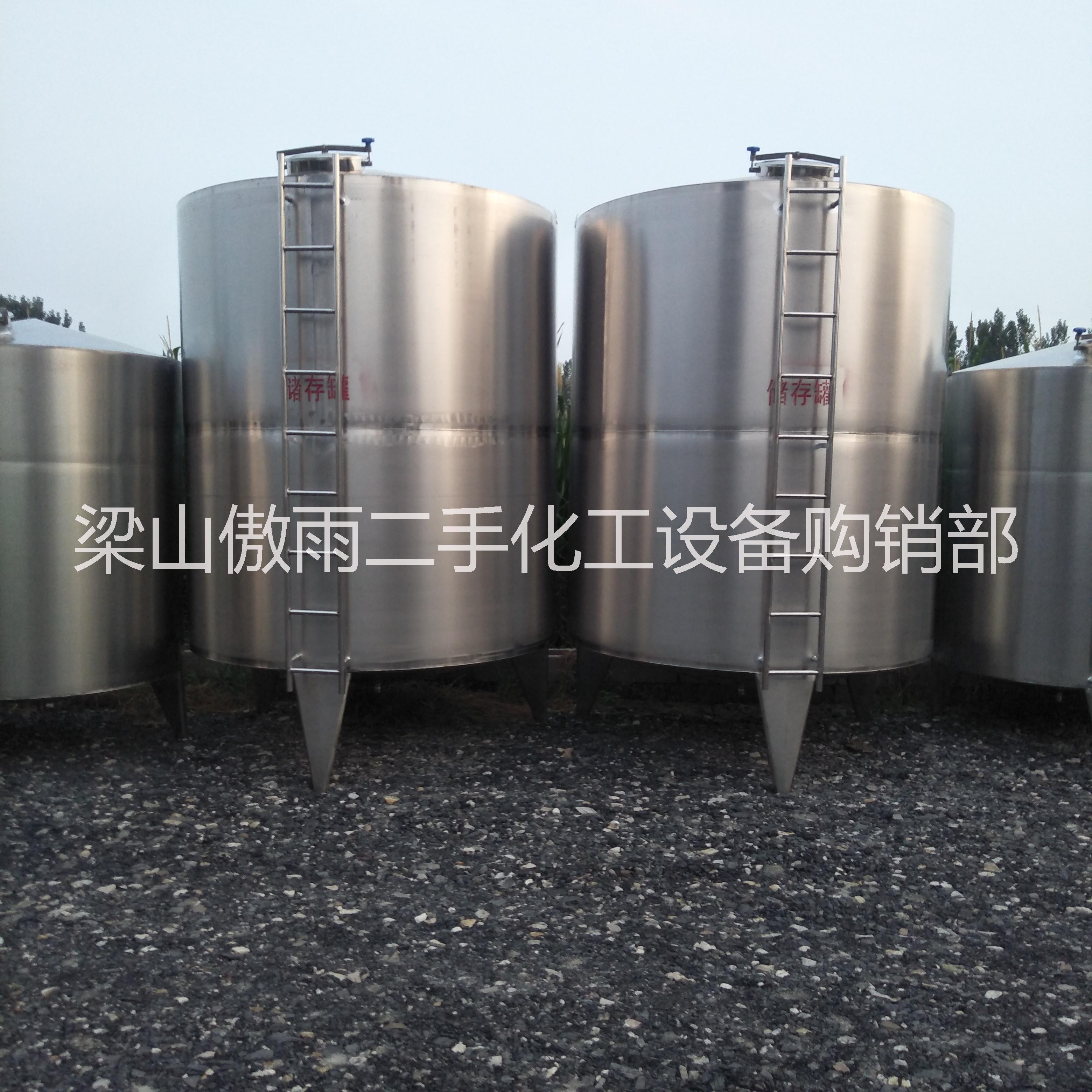 30立方不锈钢储罐  20立方不锈钢304储罐 不锈钢储酒罐储水罐 30立方储罐