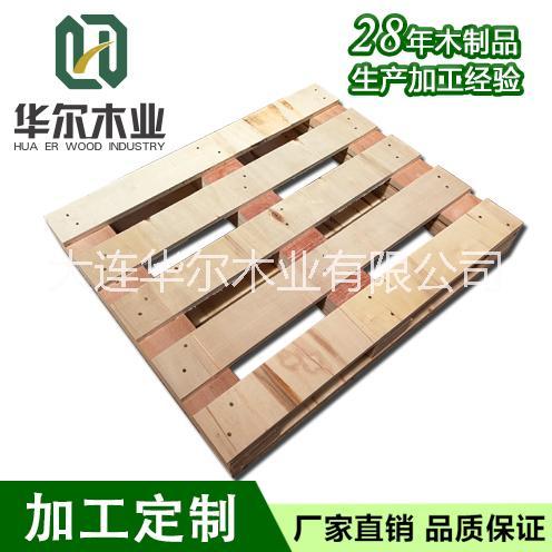 工厂定做出口托盘 免熏蒸多层板托盘 胶合板托盘 胶合板卡板 一次性出口卡板