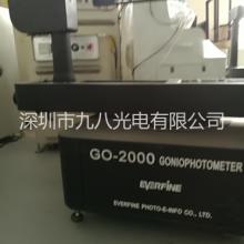 供应急售远方go2000分布光度计一套灯具配光曲线批发