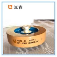 高周波电容CCG81系列瓷介电容 高频机电容 高压瓷介电容高周波电容