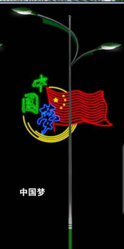 厂家批发供应灯杆装饰造型灯 厂家批发供应LED灯杆装饰造型灯