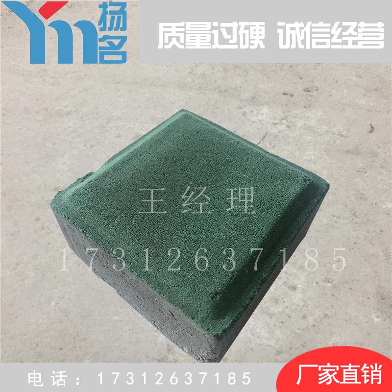 常熟小荷兰砖优质生产厂家舒布洛克彩色水泥荷兰砖