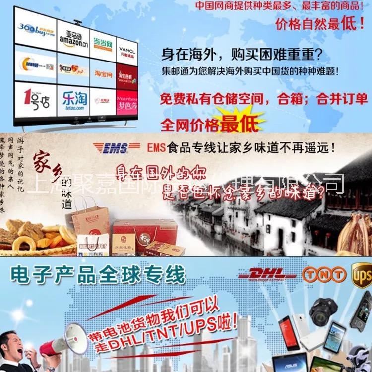 供应化工品国际空运液体 化妆品 香水 日用品洗发水酒店用品到美国日本FBA双清包税
