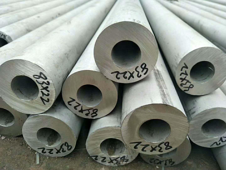 321不锈钢钢管