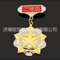 徽章、胸章、奖牌、奖章制作电话