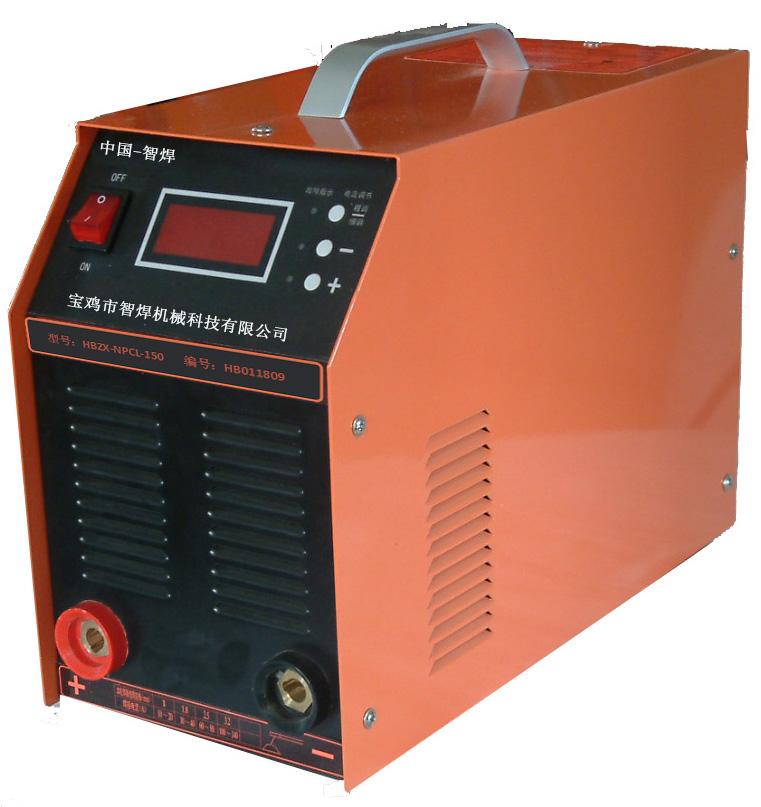 数字智能电焊机-HBZX-NPCL150高品质民用 家用电焊机