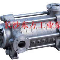 DF85-45*6 DF85-45*6卧式多级泵