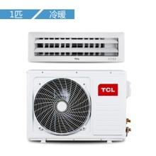 TCL TCLKFRD-26F5W