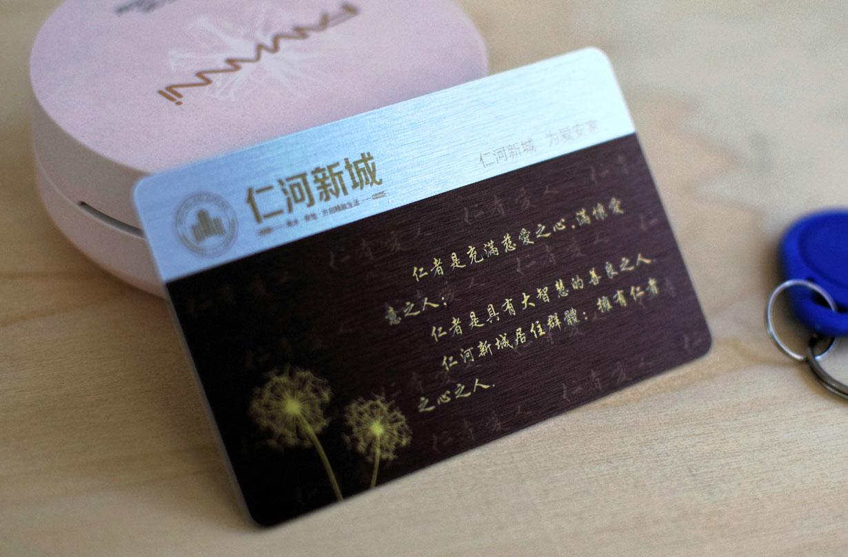 商超积分卡印刷供应商制卡专注高品质