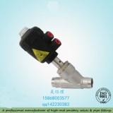 供应卫生角座阀罐底阀呼吸阀应 卫生角座阀 气动角座阀