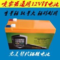 威派12v8农用电动喷雾器锂电池8A/10A/12A/20A/氙气灯童车蓄电池
