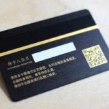 绵阳高档洒店VIP磁条提货卡印刷厂家元旦向全国接单啦